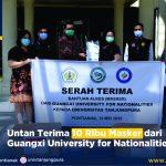 Untan Terima 10 Ribu Masker dari Guangxi University for Nationalities
